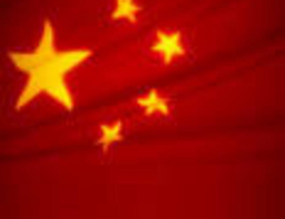 Santos link to new China study